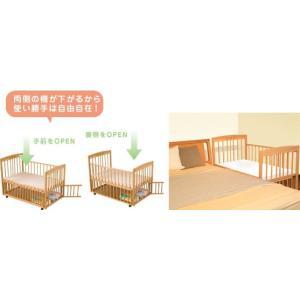 ベビーベッド サワベビー ティアラDX ナチュラル 澤田工業 ベビーベットアレルギー対策 添い寝ベッド 送料無料|babymachi|02