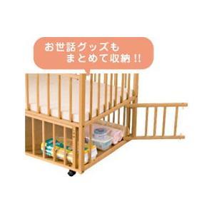 ベビーベッド サワベビー ティアラDX ナチュラル 澤田工業 ベビーベットアレルギー対策 添い寝ベッド 送料無料|babymachi|04