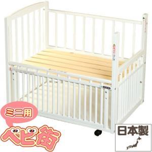 ベビーベッド ミニサイズ サワベビー L型プチベリー ホワイト 澤田工業 ベビーベット コンパクトミニベッド 送料無料|babymachi
