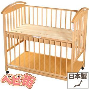 ベビーベッド サワベビー V型オットー ナチュラル 澤田工業 ベビーベット ハイタイプ 送料無料|babymachi