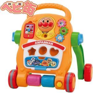 アンパンマン よくばりすくすくウォーカー アガツマ 押し車 おもちゃ 知育玩具|babymachi