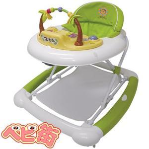 歩行器 JTC ベビーウォーカーZOO グリーン ジェイティーシー 赤ちゃん 乗り物|babymachi