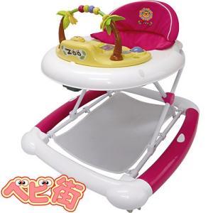 歩行器 JTC ベビーウォーカーZOO ピンク ジェイティーシー 赤ちゃん 乗り物|babymachi