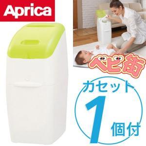 アップリカ NEW におわなくてポイ 消臭タイプ 本体/カセット1個付き おむつ処理ポット 衛生用品 おむつ 赤ちゃん|babymachi