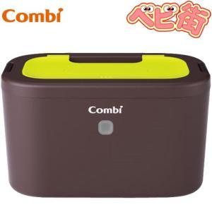 コンビ クイックウォーマーLED+ ネオングリーンGR/おしり拭き温め器 おむつ替え|babymachi