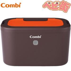 コンビ クイックウォーマーLED+ ネオンオレンジOR/おしり拭き温め器 オムツ替え|babymachi