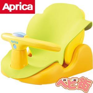 アップリカ はじめてのお風呂から使える アップリカのバスチェア お風呂グッズ バス用品 イス 椅子|babymachi