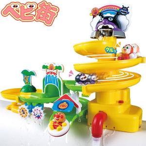 アンパンマン NEWスプラッシュおふろスライダー/アガツマ バストイ 水遊び おもちゃ 赤ちゃん|babymachi