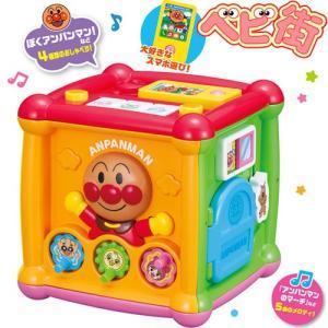 アンパンマン よくばりキューブ アガツマ 知育玩具 知育のおもちゃ ビジーボックス|babymachi