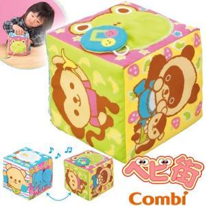 在庫あり コンビ にぎやかコロコロキューブ/Combi 布おもちゃ 赤ちゃん ベイートイ トレーニングトイ|babymachi