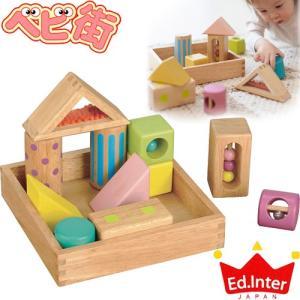 エドインター 音いっぱいつみき Ed.Inter 木のおもちゃ 知育玩具 積み木