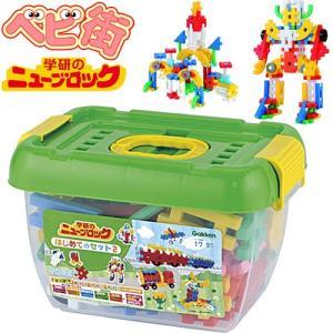 学研 ニューブロック はじめてのセット2 ブロック 知育玩具 おもちゃ|babymachi