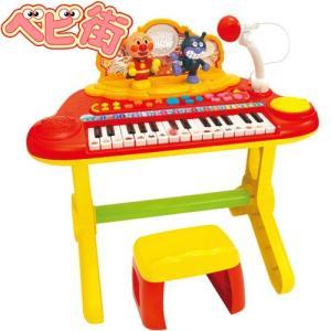 アンパンマン キラ★ピカ★いっしょにステージミュージックショー/ジョイパレット JoyPalette それいけ!アンパンマン キーボード 楽器 知育玩具|babymachi