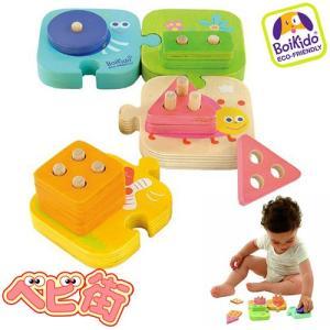 在庫あり ボイキド ジオメトリック スタッキングパズル BoiKido 日本育児 木製玩具 ブロック 輸入おもちゃ|babymachi