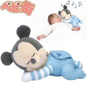 ぐずり泣きに!赤ちゃんをリラックスさせるぬいぐるみ! ●赤ちゃんをリラックスさせる胎内音とメロディが...