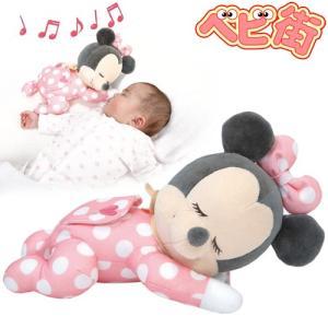 タカラトミー いっしょにねんね すやすやメロディ ベビーミニー/おやすみグッズ 出産祝い 寝かしつけ 夜泣き対策 ディズニー|babymachi
