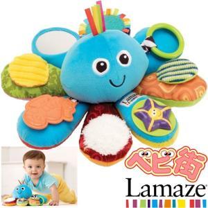 ラマーズ タコのゆびさき遊び トレーニングトイ おもちゃ 知育玩具|babymachi