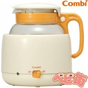 コンビ 調乳じょ〜ず70HW 調乳じょーず 授乳グッズ ミルク|babymachi