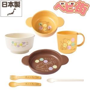 ベビー食器 コンビ くまのプーさん スマイル食器セットC/離乳食 調理器 赤ちゃん 食事|babymachi