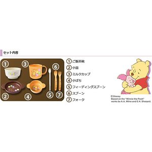 ベビー食器 コンビ くまのプーさん スマイル食器セットC/離乳食 調理器 赤ちゃん 食事|babymachi|03