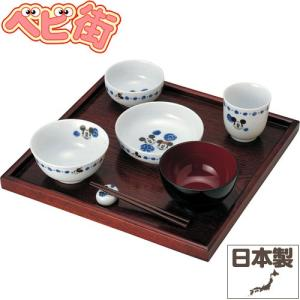 ●こどもの頃から、日本の文化や食事の大切さ、道具を大切にする気持ちを、毎日の食卓で感じる心を育ててほ...