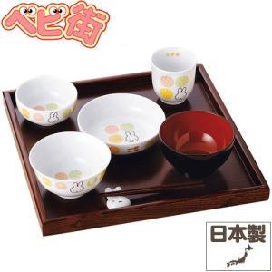 ●日本の文化や食事の大切さ、道具を大切にする気持ちを、毎日の食卓で感じる心を育ててほしい。   ●食...