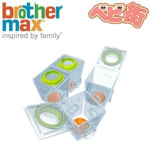 brother max 4ベビーフードポーショナー ラージ 日本育児 ブラザーマックス 離乳食容器 ...
