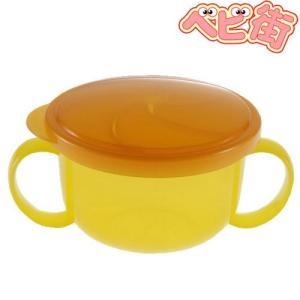 リッチェル こぼれないボーロカップ イエローY おやつ ベビー食器 お出かけグッズ|babymachi