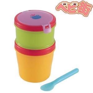 ベビー食器 リッチェル おでかけランチくん 赤ちゃんのクールお弁当箱 離乳食容器 ベビー食器 お出かけグッズ|babymachi