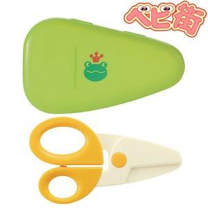 リッチェル おでかけランチくん 離乳食はさみ 離乳食 ベビー食器 赤ちゃん お出かけグッズ|babymachi