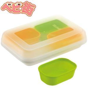 ベビー食器 在庫あり リッチェル わけわけフリージング カップ50 離乳食 食事 グリーン イエローオレンジ シリコーンカップ 冷凍 時短 保存容器|babymachi