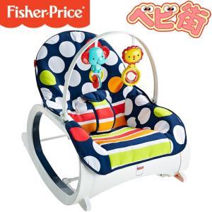 バウンサー フィッシャープライス インファントトドラーロッカー ドット/ネイビー 出産祝い 赤ちゃん|babymachi