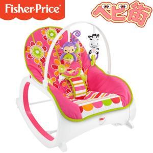 バウンサー フィッシャープライス インファントトドラーロッカー フラワー ピンク 出産祝い 赤ちゃん|babymachi