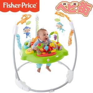 フィッシャープライス レインフォレスト ジャンパルー2/プレイジム 出産祝い ジャンプ遊び 知育玩具送料無料|babymachi