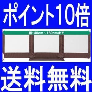 おくだけとおせんぼL【日本育児】の関連商品10