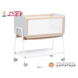 LILIワゴン2(リリワゴン2 グレー) 大和屋正規販売店 ホワイト グレー マットレス付 赤ちゃん...