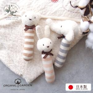 オーガニックコットン ベビーラトル クマさん 日本製 ナチュラルスタイル 赤ちゃんのおもちゃ 男の子 女の子 男女兼用 にぎにぎ ガラガラ 新生児 オフホワイト|babynetshop