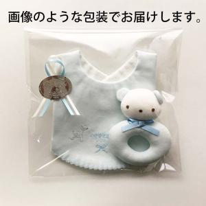 よだれかけ ラトル【日本製 ミニギフト2点セット】リング型 クマさん サックス スタイ ビブ 赤ちゃんのおもちゃ がらがら|babynetshop