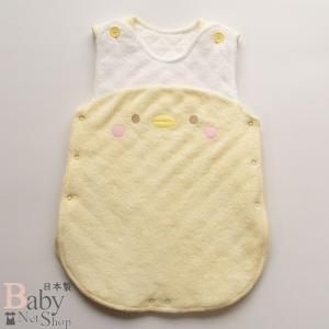 ベビー用スリーパー 柔らか無撚糸パイル 日本製 クリーム|babynetshop