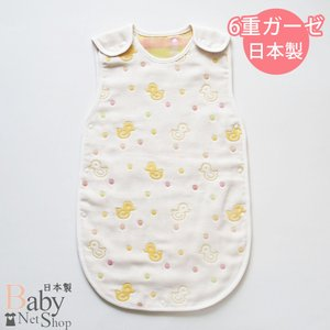 ベビー用スリーパー 6重ガーゼ 日本製|babynetshop