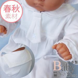 新生児の退院時・お宮参り用 ベビードレス セレモニードレス セーラー風デザインの2点セット|babynetshop