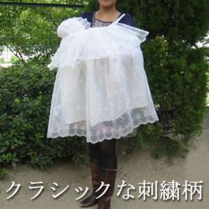 日本製 お宮参り用ケープとお帽子の2点セット 507121
