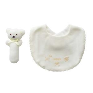 よだれかけ ラトル【日本製 ミニギフト2点セット】スティック型 クマさん クリーム スタイ ビブ 赤ちゃんのおもちゃ がらがら|babynetshop