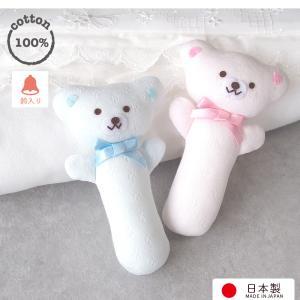 くま 鈴入り ガラガラ ベビー用 ラトル にぎにぎ ピンク にぎにぎ|babynetshop