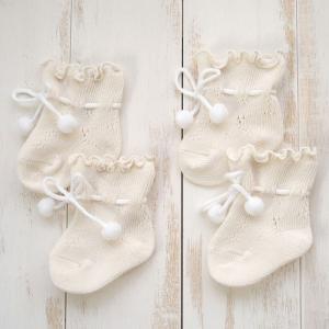 2足組 オーガニックコットン 新生児用ソックス 8センチ ベビー靴下 日本製 660862og 送料無料|babynetshop