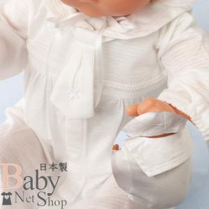 夏物素材 新生児用 セレモニードレス セーラー風デザインのベビードレス2点セット 男の子 女の子 赤ちゃんの御祝|babynetshop