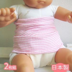 伸縮性抜群の腹巻 綿95% ナイロン3% ポリウレタン2% 生地・縫製ともに高品質な日本製。