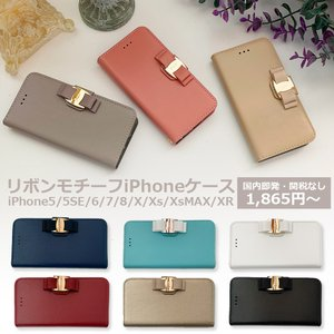 new arrival e6057 4198f Tiffany iphoneケースの商品一覧 通販 - Yahoo!ショッピング
