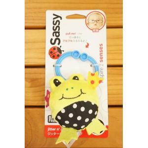 Sassyサッシー ジッター&ゴーフロッグ0ヶ月〜TYBW80328|babyshop