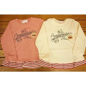 ナカタ アンパンマンガールワッフル素材裾フリル長袖TシャツEA3441|babyshop